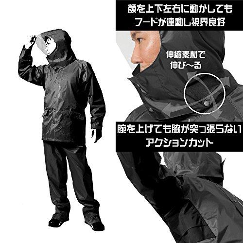マック 耐久防水レインスーツ セブンポイント ブラック L AS-5800