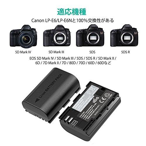 バッテリーパック RAVPower キャノン LP-E6 LP-E6N 互換バッテリー 2個 + 充電器 セット ( 大容量 2000mAh USB 急速充電 ) Canon EOS 5D Mark IV 、 EOS 80D など対応 RP-BC003