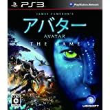 James Cameron's Avatar: The Game [Japan Import] by Ubisoft [並行輸入品]