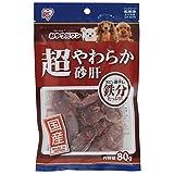 アイリスオーヤマ 犬用おやつ 超やわらか砂肝 80g