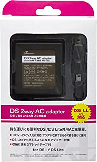DSi/DS Lite共用AC充電器『DS 2way AC adapter』 (B002CZPBX2) | Amazon price tracker / tracking, Amazon price history charts, Amazon price watches, Amazon price drop alerts