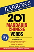 201 Mandarin Chinese Verbs: Compounds and Phrases for Everyday Usage (Barron's Foreign Language Guides)