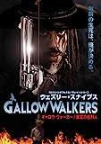 ギャロウ・ウォーカー 煉獄の処刑人 BD[Blu-ray/ブルーレイ]