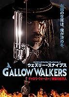 ギャロウ・ウォーカー 煉獄の処刑人[Blu-ray]
