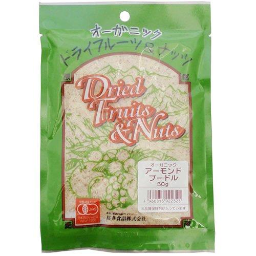 桜井食品 アーモンドプードル 50g