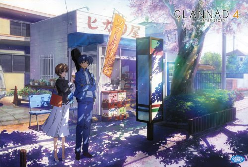 CLANNAD AFTER STORY 4 (初回限定版) [DVD]の詳細を見る
