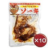 オキハム 沖縄そば屋の味 ソーキ 90g 10袋セット
