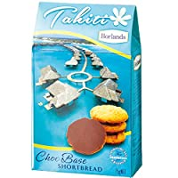 タヒチ 土産 タヒチ チョコクッキー 1箱 (海外旅行 タヒチ お土産)