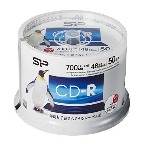 シリコンパワー データ用 CD-R 700MB 48倍速対応 ホワイトワイドプリンタブル 50枚スピンドル SPCDR80PWC50S