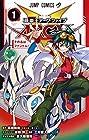 遊☆戯☆王ARC-V 全7巻 (三好直人、高橋和希、吉田伸)