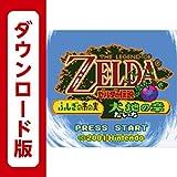 ゼルダの伝説 ふしぎの木の実 大地の章 [3DSで遊べるゲームボーイカラーソフト][オンラインコード]
