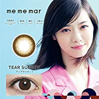 メメマール - me me mar - 10枚 / 西野七瀬 カラコン・ワンデー/ティアサンセット 【PWR±0】