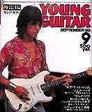YOUNG GUITAR (ヤング・ギター) 1980年 9月号 ジェフ・ベック リッチー・ブラックモア アル・ディ・メオラ
