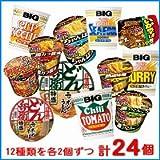 日清 カップヌードルBIG/どん兵衛特盛/スーパーカップ1.5 BIGカップラーメン12種類×各2個 合計24個