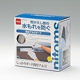 防水アルミテープ