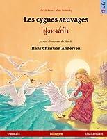 Les Cygnes Sauvages - Foong Hong Paa. Livre Bilingue Pour Enfants Adapté d'Un Conte de Fées de Hans Christian Andersen (Français - Thaïlandais)