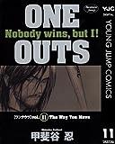 ONE OUTS 11 (ヤングジャンプコミックスDIGITAL)