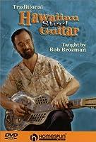Traditional Hawaiian Guitar [DVD] [Import]