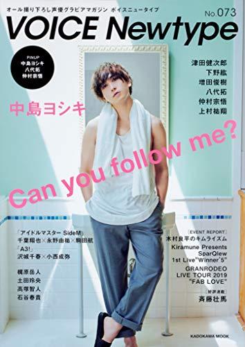 VOICE Newtype No.73 (カドカワムック)
