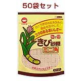 きび砂糖ミニ角 (220g) 50袋セット (お取り寄せ商品)