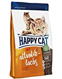 HAPPY CAT スプリーム アトランティック ラックス (アトランティック サーモン) スキンケア 全猫種 成猫用 (300g)