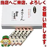半田食品 手延うどん 紙箱入り 麺100g×30束 3kg