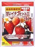 花ごころ 甘いイチゴをつくる土 5l