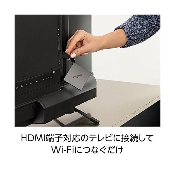 Fire TV (New モデル) 4K・HD...の紹介画像6