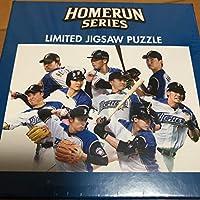 日本ハム ホームランシリーズジグソーパズル