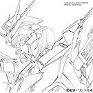 【Amazon.co.jp限定】機動戦士ガンダムNT オリジナル・サウンドトラック(ステッカー付)