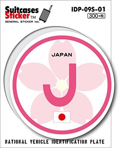 IDP-09S-01 国際識別記号ステッカー 日本(JAPA...