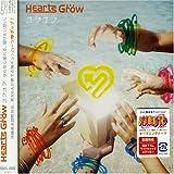 『ユラユラ』 Hearts Grow