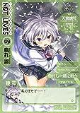 NOT LIVES -ノットライヴス- 09 (電撃コミックス)