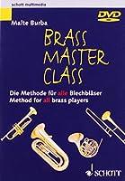 Brass Master Class [DVD] [Import]