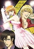スキップ・ビート! 2 [DVD]