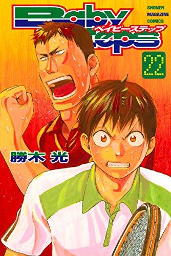 ベイビーステップ(22) (週刊少年マガジンコミックス)の詳細を見る