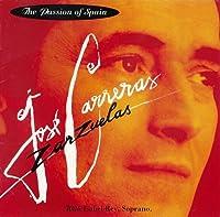 スペインの情熱【SHM-CD】