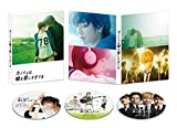 【初回限定生産版】カノジョは嘘を愛しすぎてる Blu-rayプレ...[Blu-ray/ブルーレイ]