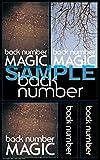 【メーカー特典あり】MAGIC(初回限定盤B)(Blu-ray付)【特典:ステッカーシート付】 画像