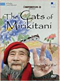 Cats of Mirikitani [DVD] [Import] 画像
