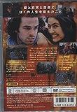 ガッジョ・ディーロ [DVD] 画像