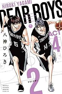 DEAR BOYS ACT4(2) (月刊少年マガジンコミックス)