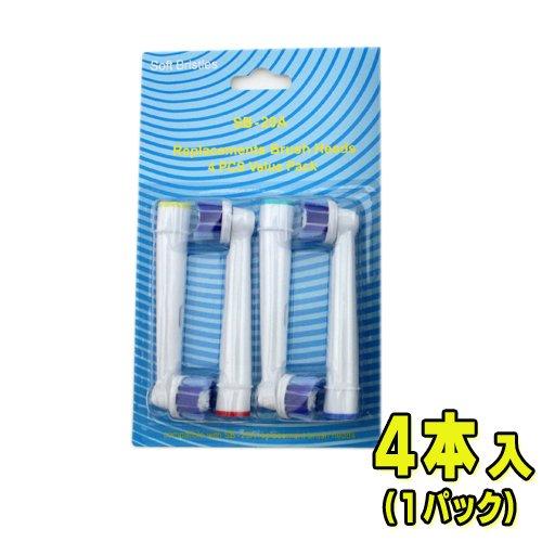ブラウン オーラルB 替えブラシ 互換 EB20 4本入 パーフェクトクリーン 電動歯ブラシ EB-...