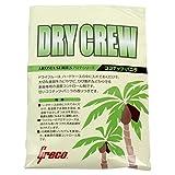 GRECO DRY CREW ココナッツバニラ 湿度調整剤×2個