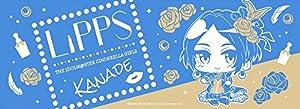 ミニッチュ アイドルマスター シンデレラガールズ 速水奏 スポーツタオル LiPPS ver. 約110cm×40cm