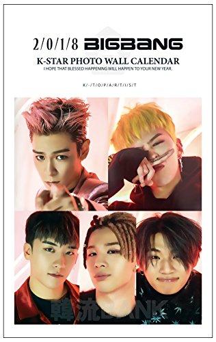 BIGBANGのおすすめの名曲とは?カラオケで盛り上がる歌いたい歌詞を厳選!の画像