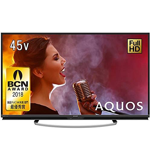 シャープ 45V型 AQUOS フルハイビジョン 液晶テレビ LC-45W5