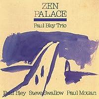 Zen Palace(禅パレスの思い出)