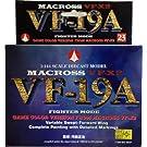 マクロス VF-X2 VF-19A(ファイターモード)【ダイキャスト塗装済完成品】