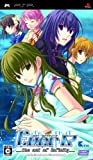Ever17 -the out of infinity-(限定版) Premium Edition - PSP